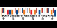 Dutch Chamber of Commerce in Hong Kong