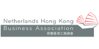 Netherlands Hong Kong Business Association (NHKBA) logo